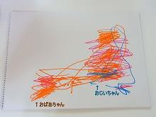 2010.9.24mirai運動会 001