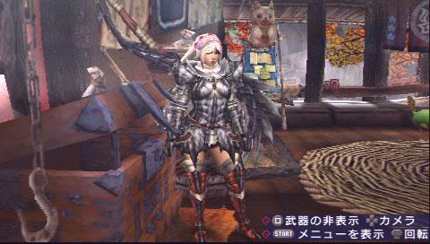 zyo2-soubi.jpg