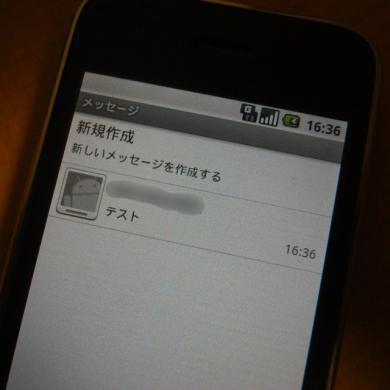 R0014214.jpg