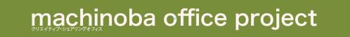 スクリーンショット(2011-01-07 2.29.14)