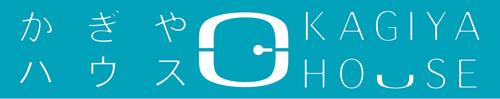 kagiya logo01