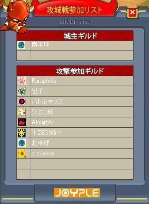 MixMaster_308.jpg