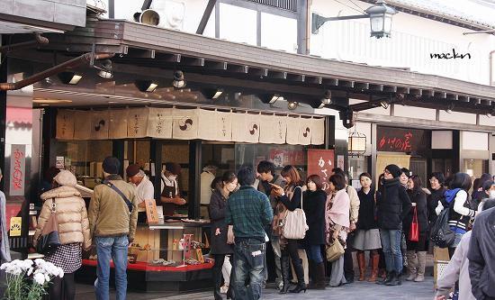 梅ヶ枝餅店