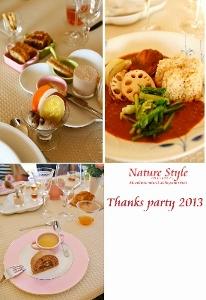 お食事会1 (275x400) (206x300)
