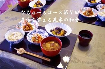 なちゅーる7 (350x233)