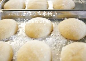 手作り玄米餅