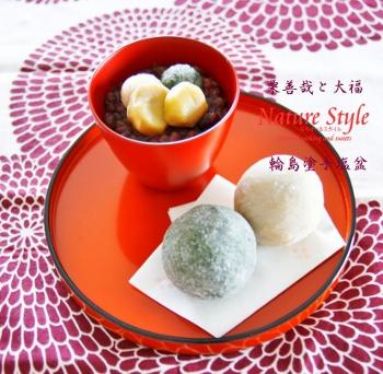 手塩盆 (350x342)