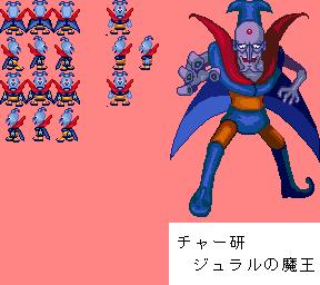 チャー研 魔王