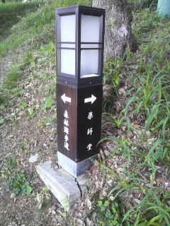 松本市旅行記 (10)