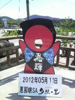 松本市旅行記 (25)