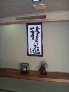 松本市旅行記 (30)