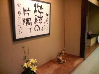 松本市旅行記 (33)