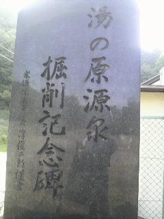 松本市旅行記 (41)