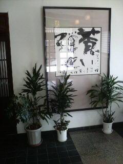 松本市旅行記 (101)
