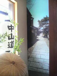 松本市旅行記 (98)