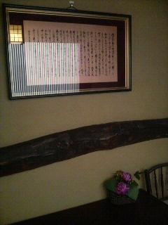 松本市旅行記 (104)