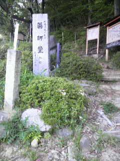 松本市旅行記 (110)