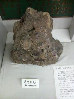 咲夜さんの金華山旅日記 (2)