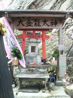 咲夜さんの金華山旅日記 (28)