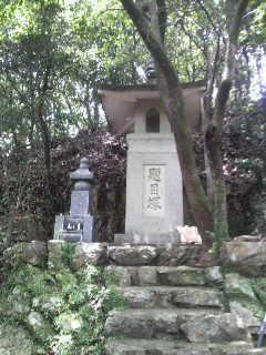 咲夜さんの金華山旅日記 (32)