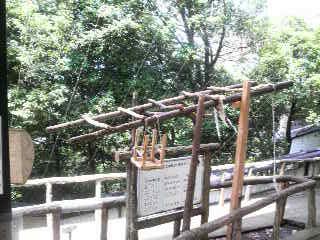咲夜さんの金華山旅日記 (43)