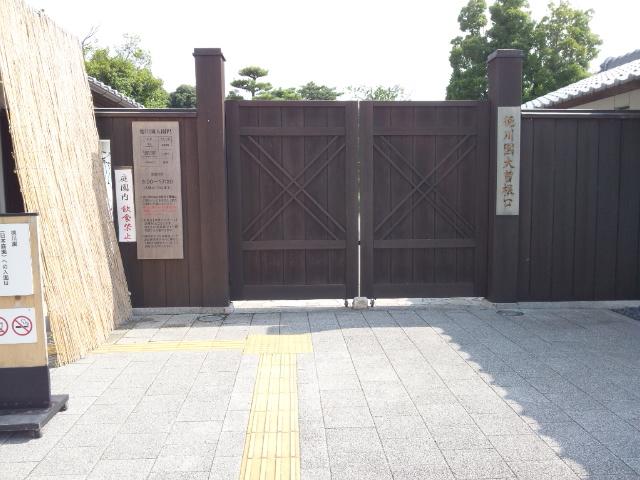 咲夜さんは徳川園へ行かれました (32)