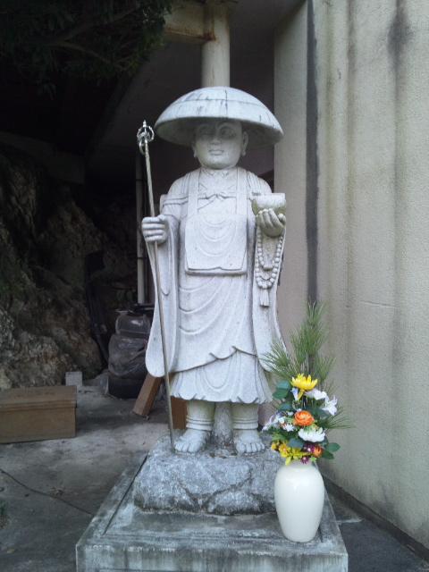咲夜さんは岩戸公園へ遊びに来た 弘峰寺編 (16)