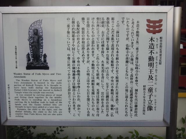 咲夜さんは岩戸公園へ遊びに来た 弘峰寺編 (23)