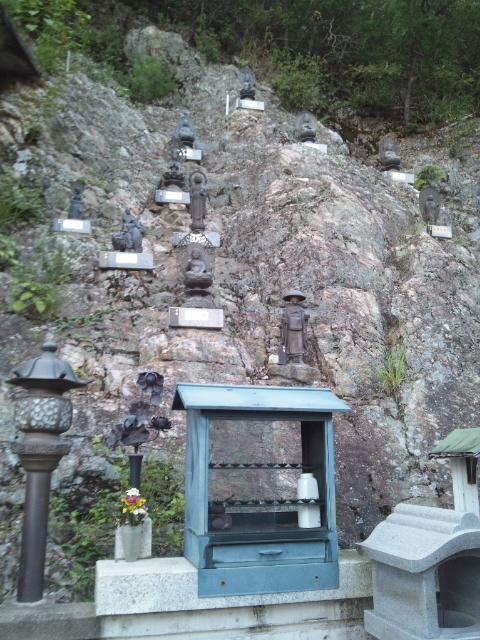 咲夜さんは岩戸公園へ遊びに来た 弘峰寺編 (27)