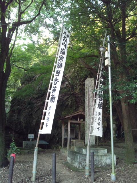 咲夜さんは岩戸公園へ遊びに来た 岩戸観音編 (6)