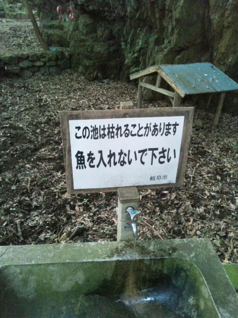 咲夜さんは岩戸公園へ遊びに来た 岩戸観音編 (9)