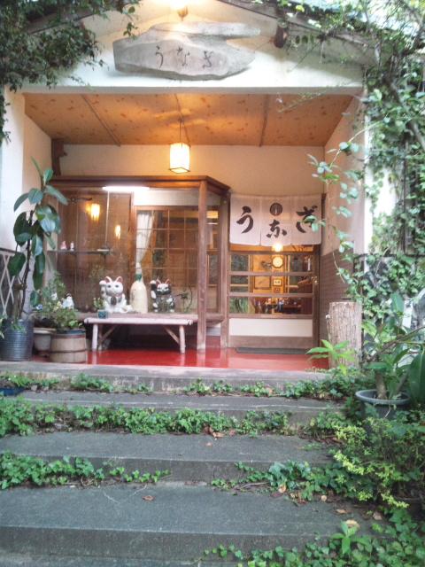 咲夜さんは岩戸公園へ遊びに来た 岩戸神社編 (7)