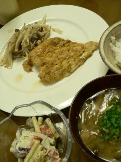 2010年9月5日夕食