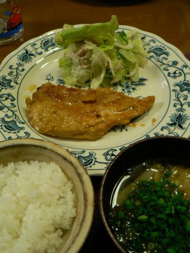 2010年11月19日夕食