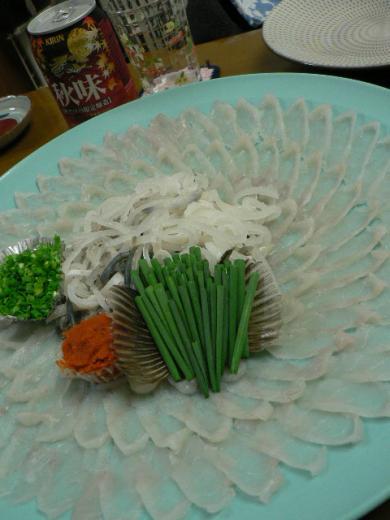 2010年11月20日夕食