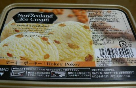 NZの応援でアイスクリーム購入