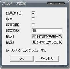 20141114164346