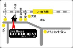 ライブハウスEAT RED MEATの地図