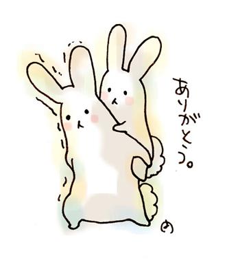 ありがとう_おんぶ