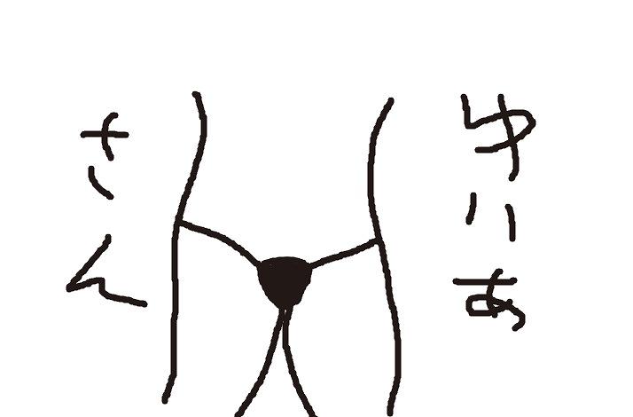 s-ゆりあさん2