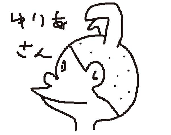 s-ゆりあさん1