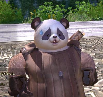 s-panda.jpg