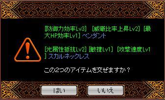 201107022.jpg