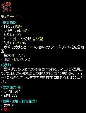 201107162.jpg