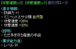 201107223.jpg