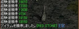 201108011.jpg