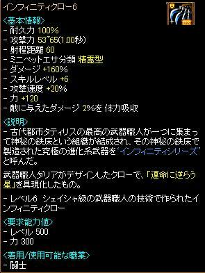 201108032.jpg