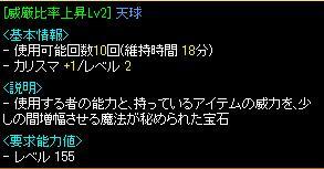 201108043.jpg