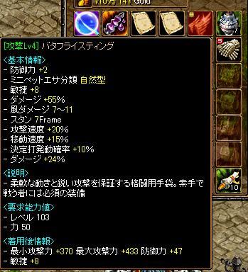 201108221.jpg