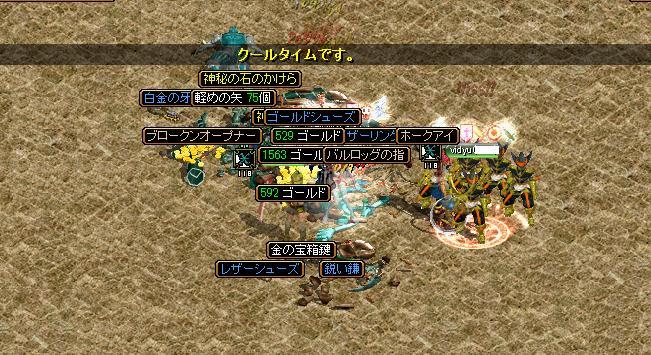 201108311.jpg